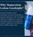 Ancient Minerals Magnesium Lotion Goodnight 2.5oz